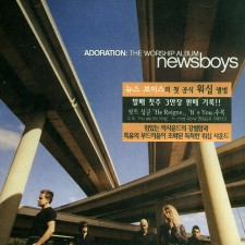Newsboys - ADORATION : The Worship album (CD)
