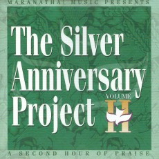마라나타 25주년 기념 2집 - The Silver Anniversary Project 2