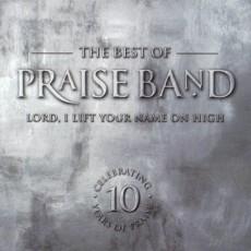 The Best Of Praise Band - 마라나타 프레이즈 밴드 10주년 기념 음반 (2CD)