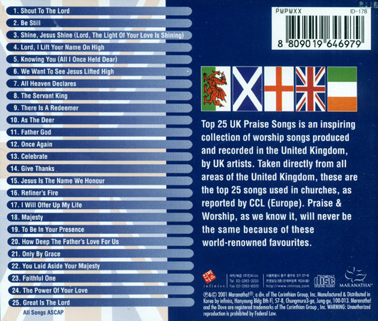 [이벤트30%]TOP 25 UK PRAISE SONGS (2CD)
