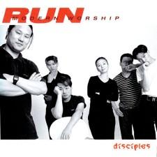 디사이플스 - Run (Tape)