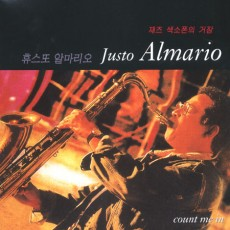 Justo Almario - Count Me In (CD)