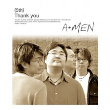 에이맨 A-MEN's 5th THANK YOU (CD)