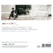 인스퍼레이션 2 - 가난한자가 들어간다 (CD)