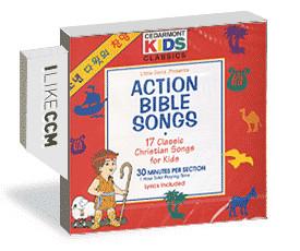 [이벤트30%]소년 다윗의 찬양 - Action Bible Songs (CD)