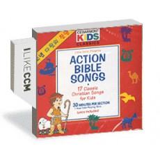 소년 다윗의 찬양 - Action Bible Songs