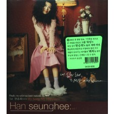 한승희 1 - My Song, My Happiness (CD)