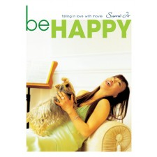 조수미 - Be Happy (CD)