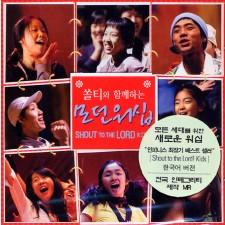 쏠티와 함께하는 모던 워십 (CD) - 샬롬노래선교단