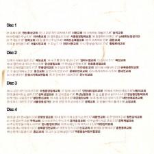 50교회가 부르는 명성가 50선 - 극동방송 창사 50주념기념 (4CD)