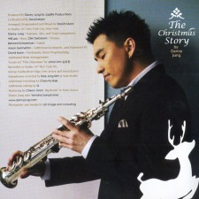 대니 정 Danny Jung - The Christmas Story (CD)