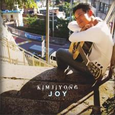 김지용 - JOY (CD)