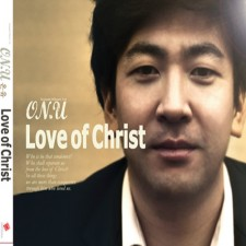 온유 ON.u - Love of Christ (CD)