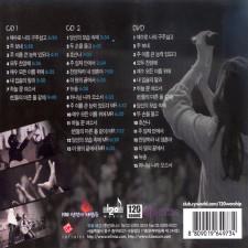 120 성령의사람들 라이브워십 2집 - Worship (2CD)