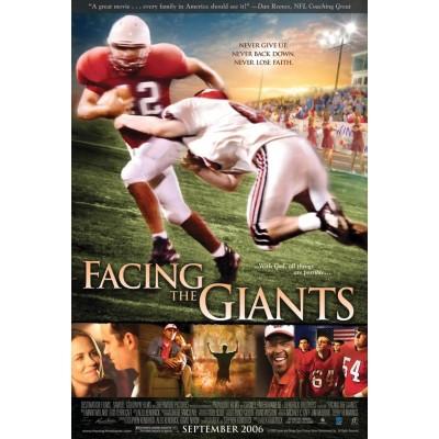 영화 '믿음의 승부 (Facing The Giants)' DVD