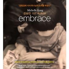 강승민 - embrace (CD)