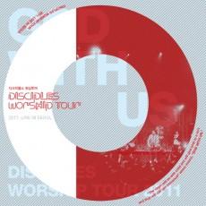 디사이플스 라이브 in 서울 - GOD with Us (CD)