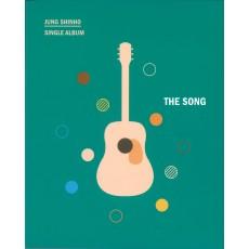 정신호 - The Song [싱글] (CD)