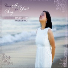 조유진 - Can I Sing For You? (CD)