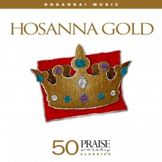 [BW50]Hosanna Gold (3CD)