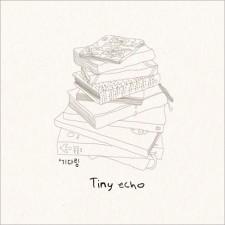 Tiny echo - 기다림 [EP] (CD)