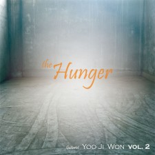 유지원 - The Hunger (CD)