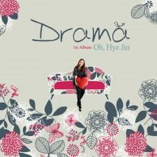 오혜진 - 드라마 Oh Hye Jin - Drama (CD)