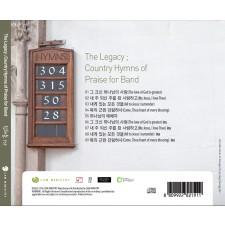 전태준 1st - The Legacy, Country Hymns of Praise for Band (음원)