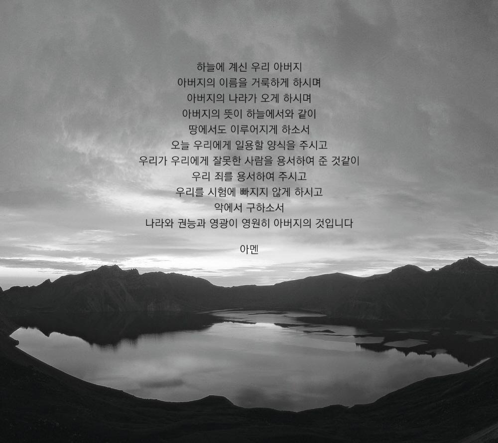 부흥한국 2018 - 아버지의 나라가 이땅에 오게 하소서 Your Kingdom Come (2CD)