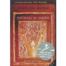 Michael W. Smith - 워십 라이브 (DVD)