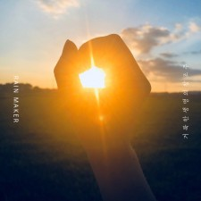 Rain Maker - 거룩한 생명의 창조주 (싱글)(음원)