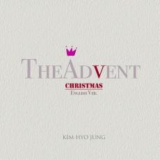 김효정 - The Advent (English Ver.) [EP] (음원)