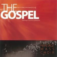 헤리티지 매스콰이어 - THE GOSPEL 1 (CD+DVD)