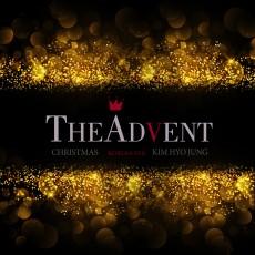 김효정 - The Advent_Red ver. (English Ver.) [EP](음원)