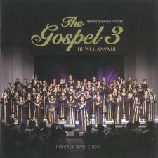 헤리티지 매스콰이어 - THE GOSPEL 3 (음원)