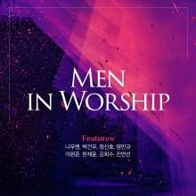 Men in Worship (컴필레이션)(음원)