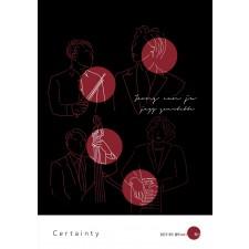 정은주 재즈 퀄텟 - Certainty(확신) (정규) (CD)