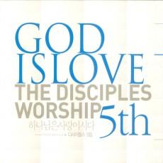 GODISLOVE 하나님은사랑이시라