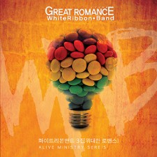 화이트리본밴드 white Ribbon*Band - Great Romance (CD)