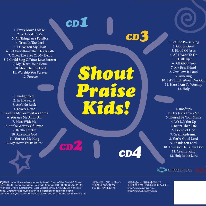 어린이와 함께하는 영어찬양(Shout to the Lord Kids!) (4CD)