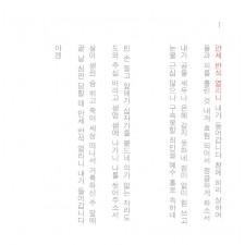 나무엔 찬송가 3집 - 순례길 (CD)