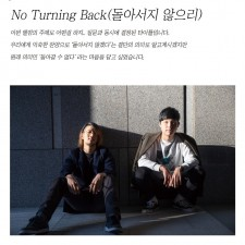 Scramble(스크램블) - No Turning Back (CD)