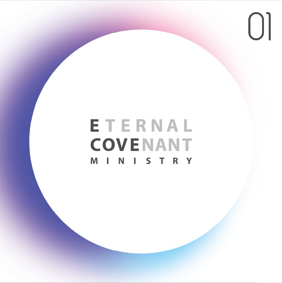 E-Cove Ministry (이커브미니스트리) 1집 - Eternal Covenant (CD)