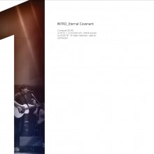 E-Cove Ministry (이커브미니스트리) 1집 - Eternal Covenant (CD)
