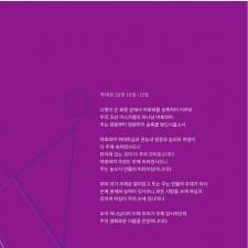 예수전도단 서울화요모임 - 만유의 주재 (CD)